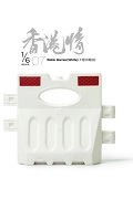"""Hong Kong Love"" 07 Water Barrier (White) Project Water Code (White)"