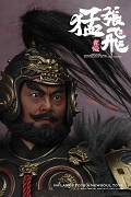 General Zhang Fei Zhang Yide Romance of Three Kingdom